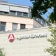 Wegen es Coronavirus gibt es in Bayreuth mehr Arbeitslose. Archivfoto: Redaktion