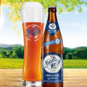 """Das Maisel's Weisse Weißbier trägt ab sofort das Qualitätssiegel """"Bayerische Edelreifung - zweifach kultiviert"""" auf der Flasche. Foto: Brauerei Gebr. Maisel KG"""