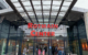 """""""Der Einzelhandel ist kein Infektionstreiber"""": Rotmain-Center Bayreuth zu #wirmachenauf. Foto: Katharina Adler"""