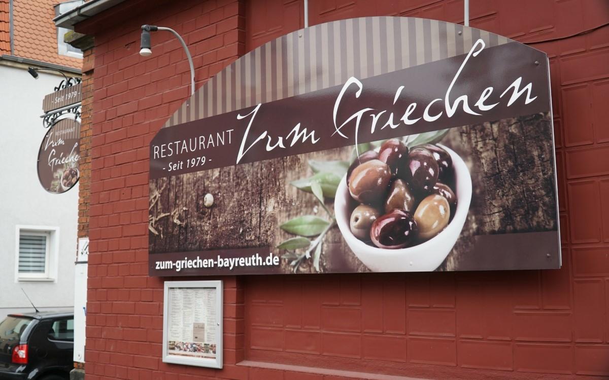 """Die bt-Leser haben abgestimmt: Das beste griechische Restaurant in der Stadt Bayreuth ist """"Zum Griechen"""". Foto: Raphael Weiß"""