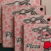 Ein Bayreuther Pizza-Lieferdienst soll das Klinikum wegen der Corona-Situation nicht mehr beliefern. Das Unternehmen wehrt sich gegen die Anschuldigungen eines Blaulicht-Portals. Symbolfoto: Pixabay
