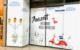 Hier entsteht ein neuer Laden im Rotmain-Center in Bayreuth. Foto: Rotmain-Center Bayreuth/ Facebook/ Screenshot